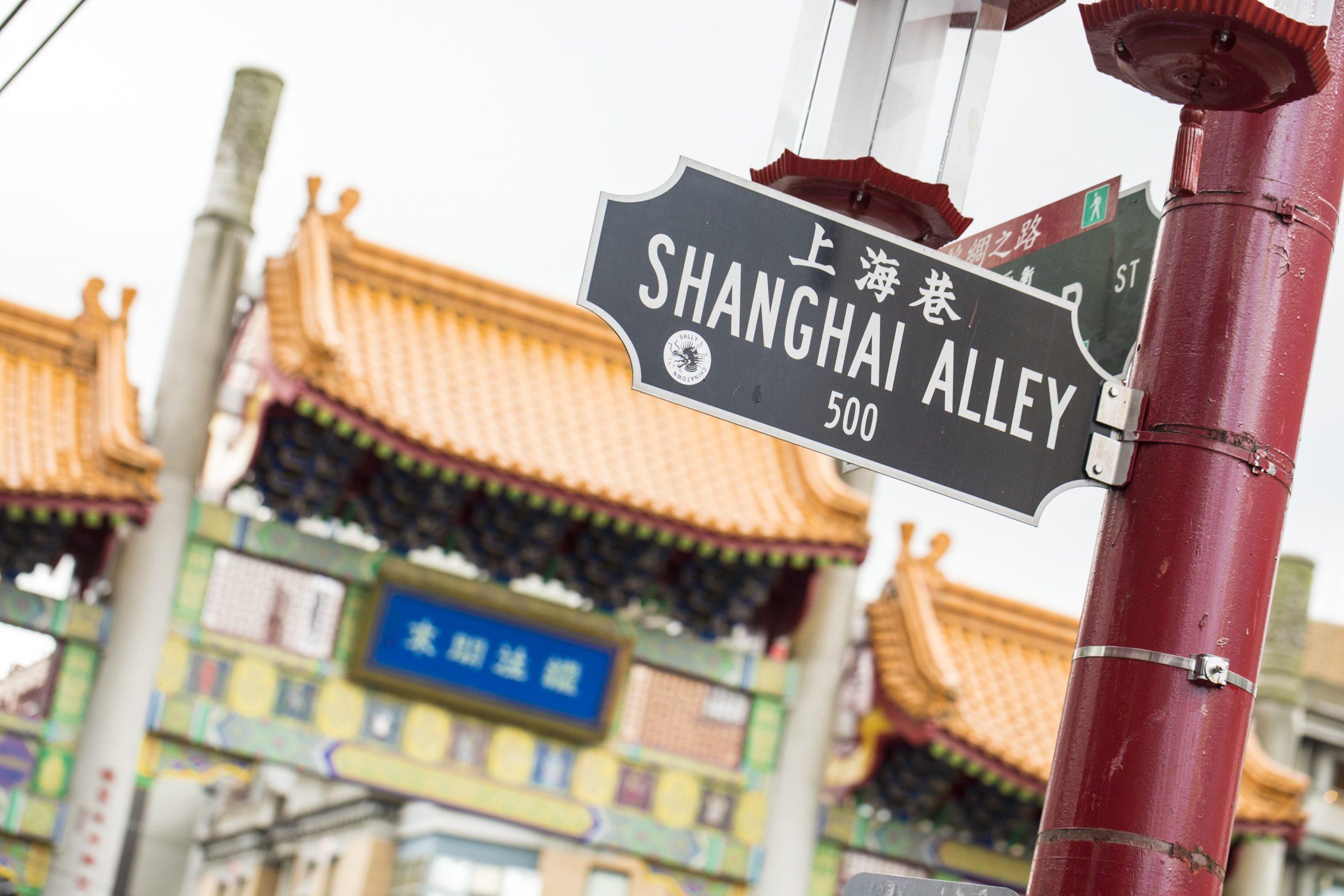 Vancouvers Chinatown Straßenschild